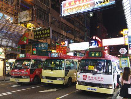 Octopus Card - sposób na płatności w Hongkongu