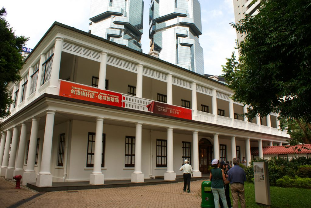 Muzeum Herbaty