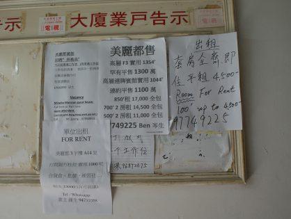 Przydatne adresy - Miejsca w Hongkongu, które polecamy