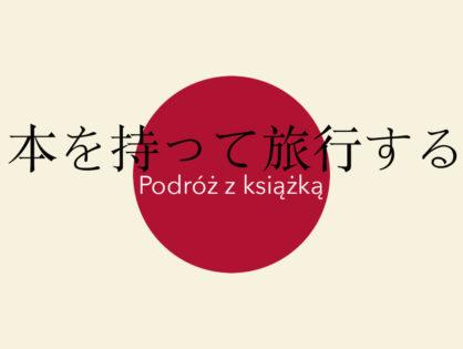 Podróż z książką - Okagesama. Japoński przepis na dobre życie